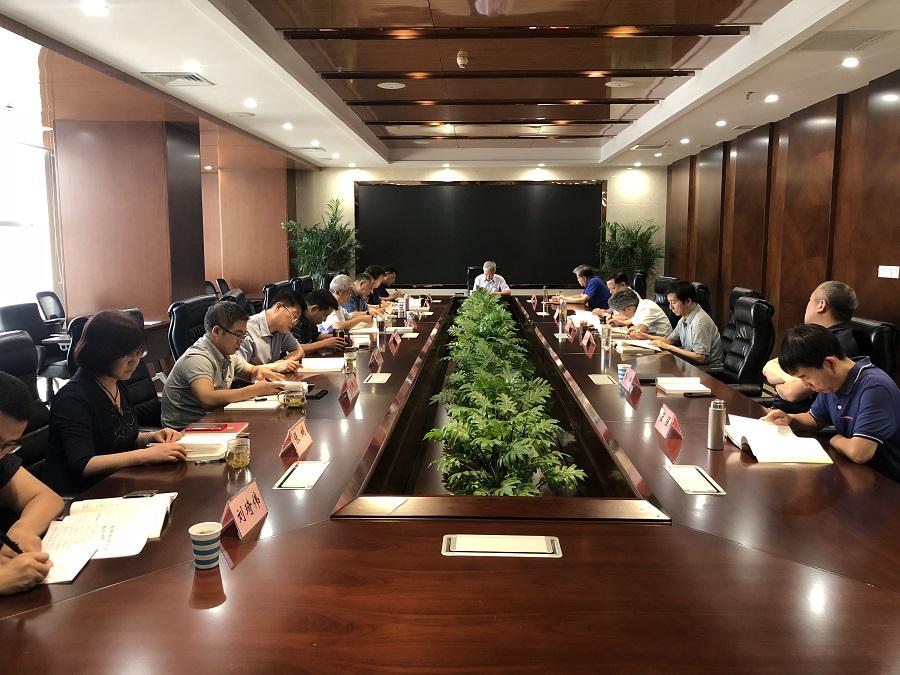 山西金控集团党委中心组(扩大)集中学习《习近平新时代中国特色社会主义思想学习纲要》