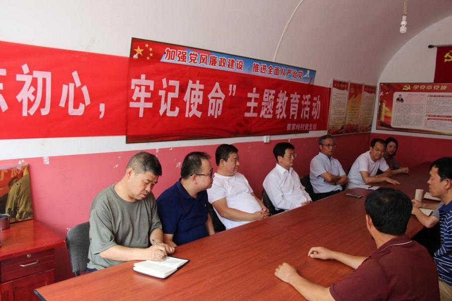 山西金控集团第一党支部赴临县三交镇开展主题党日活动