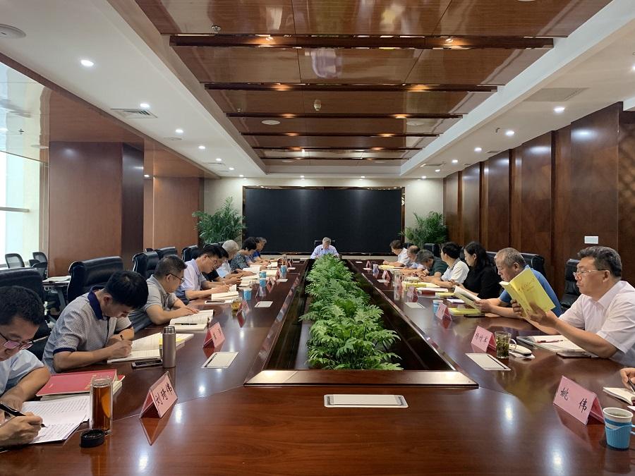山西金控集团党委中心组(扩大)传达学习骆惠宁同志在省委十一届八次全会上的讲话