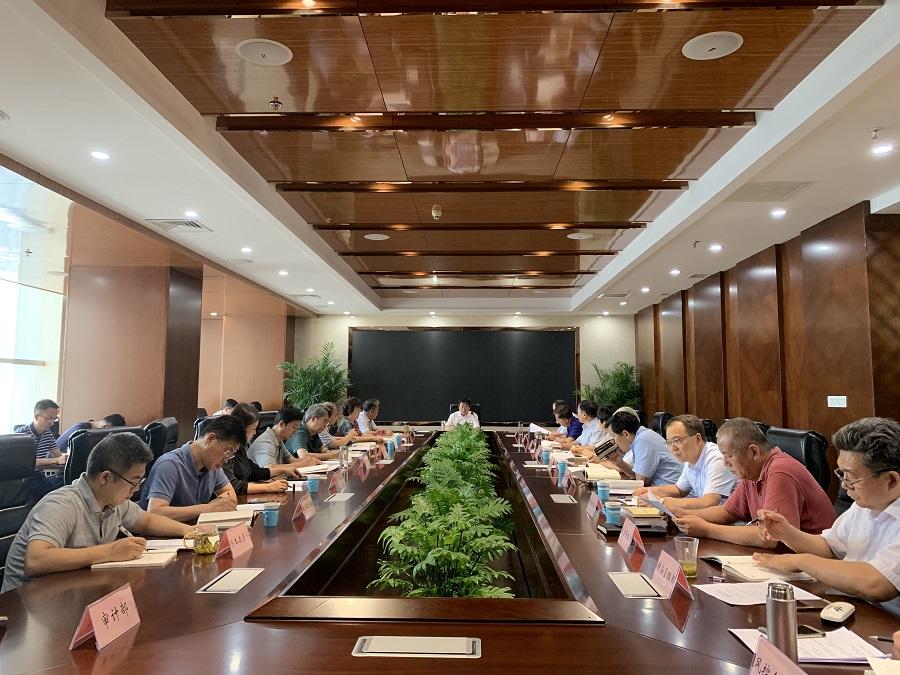 山西金控集团党委中心组(扩大)传达学习习近平总书记在中央和国家机关党的建设工作会议上的重要讲话精神