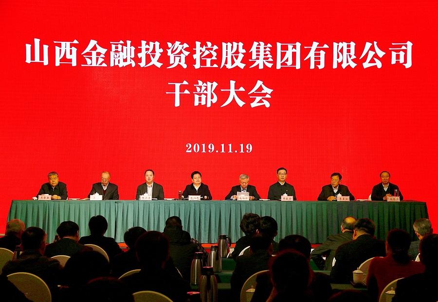 必发888电脑版登录-【官网门户】组织召开干部大会