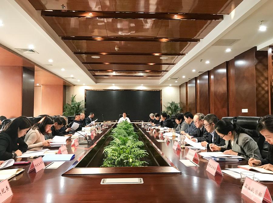 山西金控集团党委中心组(扩大)传达学习中央经济工作会议精神