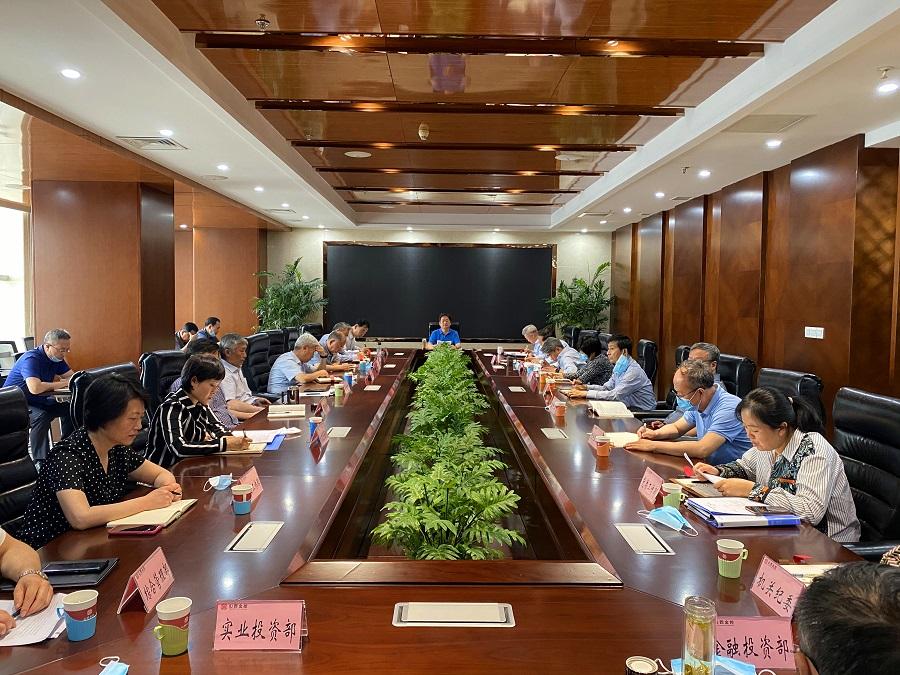 山西金控集团党委理论学习中心组(扩大)传达学习全国两会精神