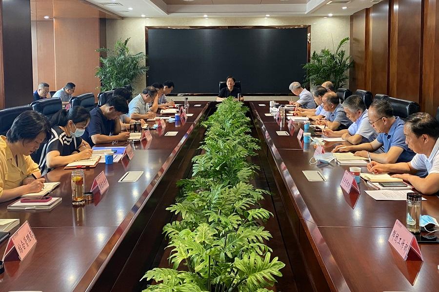 山西金控集团党委开展警示教育专题学习