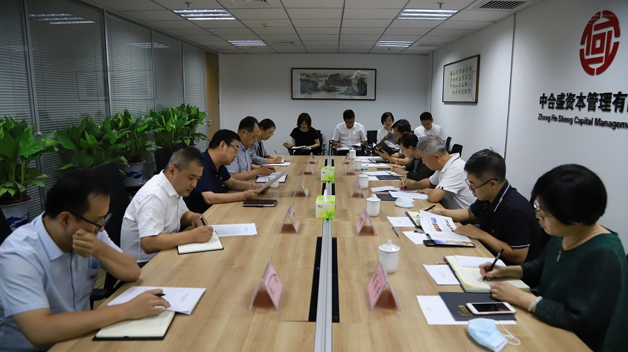 山西金控集团总经理高向新赴中合盛调研指导工作