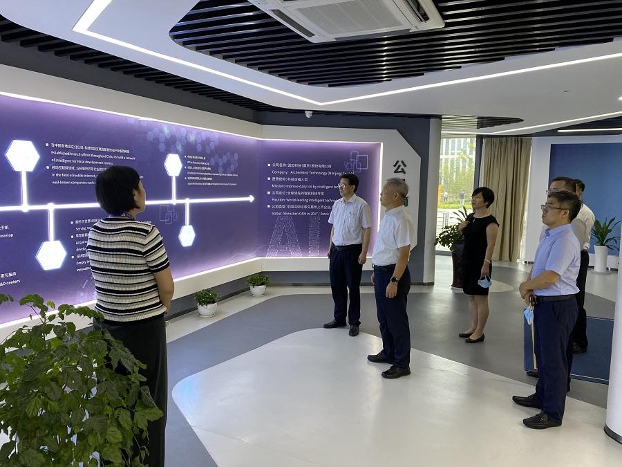 山西金控集团总经理高向新赴南京诚迈、南京阿凡达、汇丰晋信调研