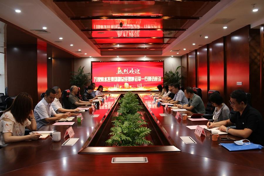 山西金控集团党委委员、副总经理曹煜会见万家寨水控集团副总经理呼运平一行
