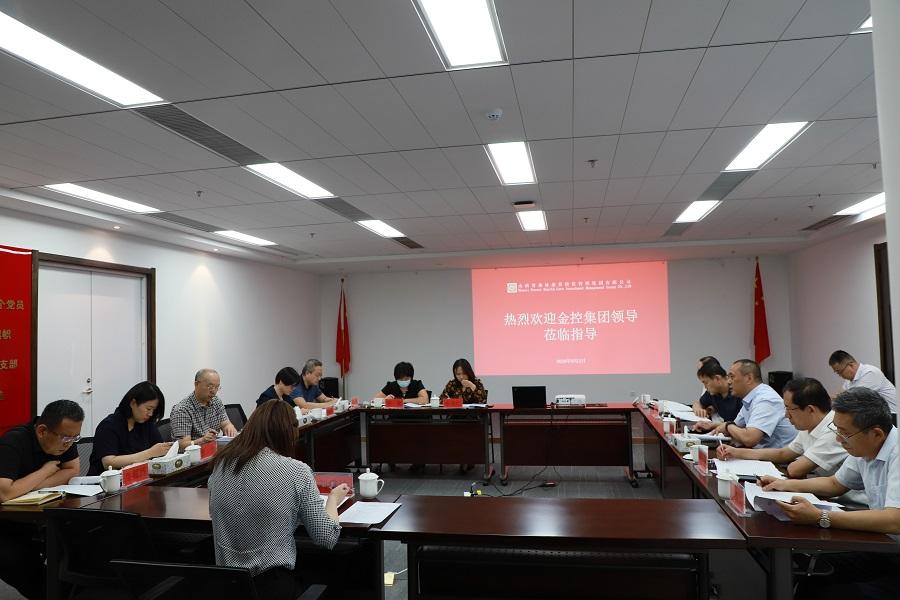 山西金控集团党委委员、副总经理曹煜赴森康投资调研