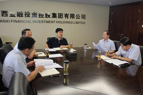 山西金控集团党委中心组集中学习省委常委会会议精神