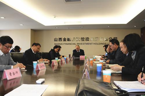 山西金控集团举办省直文明单位创建工作培训班