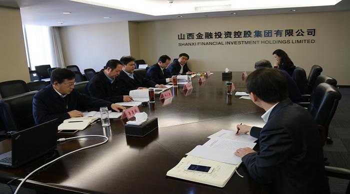 山西金控集团党委召开2016年度民主生活会