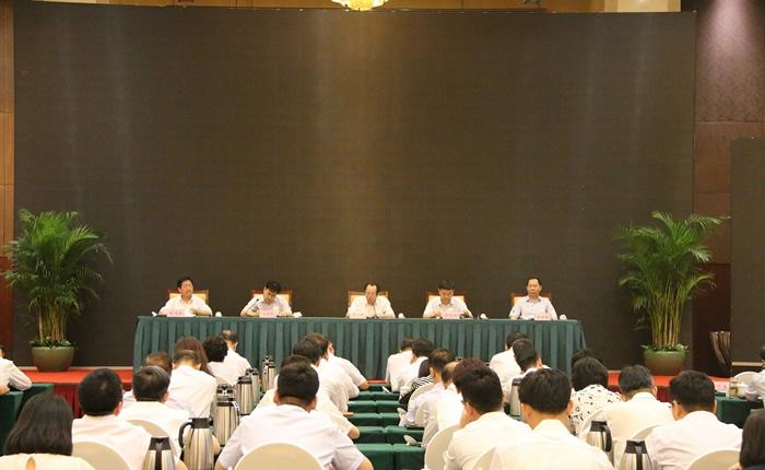 山西金控集团召开主要领导任免宣布大会