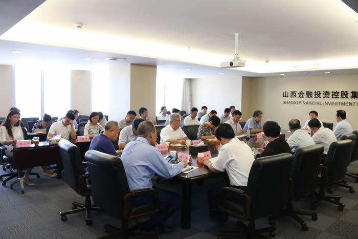 山西金控集团党委书记、董事长张炯玮在山西金控中心组扩大学习会议上的讲话