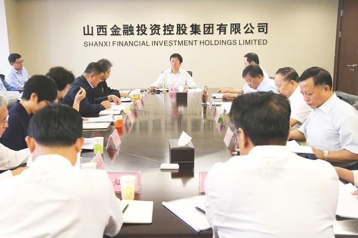 山西金控集团党委书记、董事长张炯玮在2017年上半年业务经营分析会议上的讲话