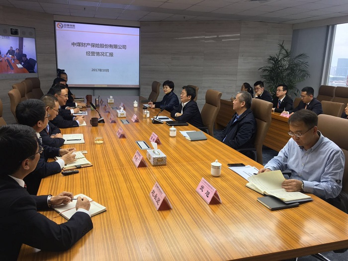 山西金控集团党委书记、董事长张炯玮到中煤保险调研